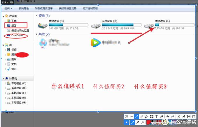 使用软件软件截图后可以标注各种方框、箭头、文字、马赛克等