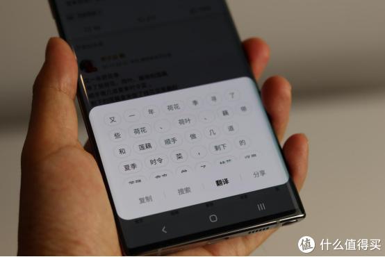 距完美一步之遥——三星 Note10+ 5G 版测评