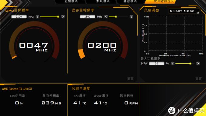 极至性价比的AMD RX5700显卡选择方案,附刷BIOS变XT后超频方案