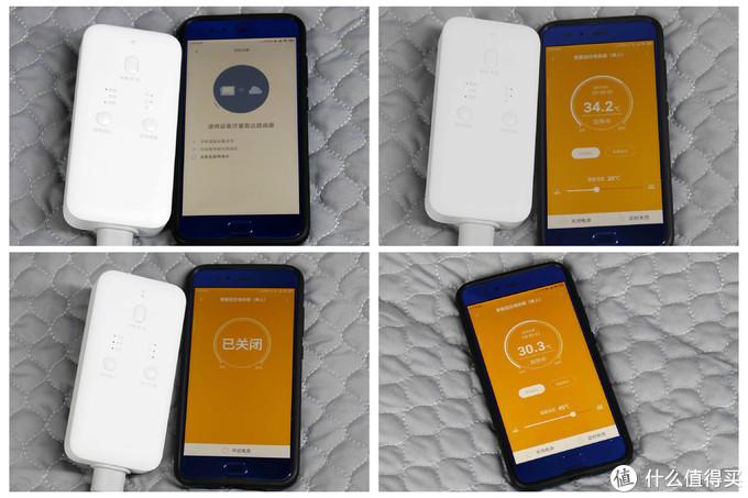 PMA-秒秒测智能低压电热毯,给你舒适的赖床理由