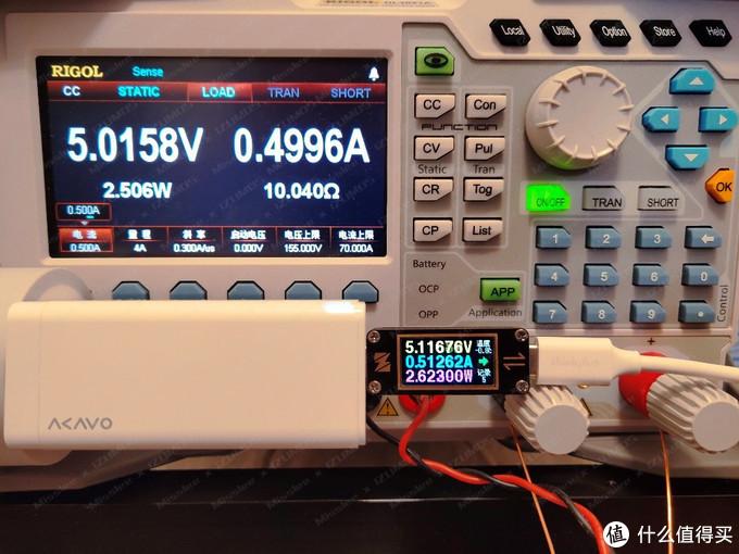 爱否X倍思氮化镓65W 5V/0.5A负载时 充电器输出电压为5.1168V