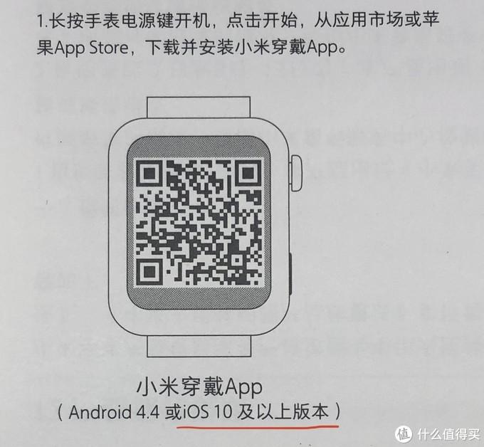 eSIM+NFC的【小米手表】是否与你期待的一样?