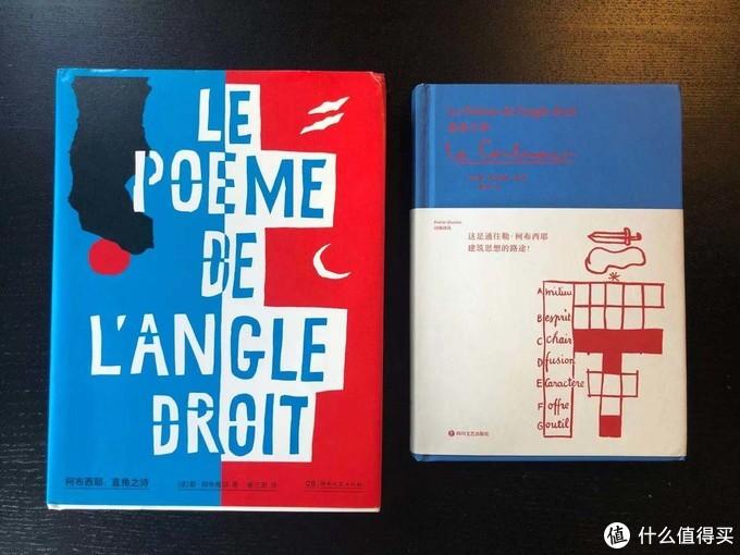 真好我有两本这个书(要借吗)