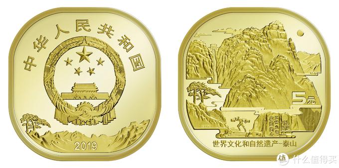 首枚异形纪念币——泰山普通纪念币即将发行