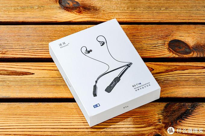 知音在于缘分,耳机在于诚意,百元级波耳BO-T1S分频三单元玩转HIFI