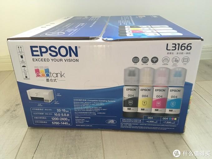 期待已久的墨仓机 -- EPSON L3166测评