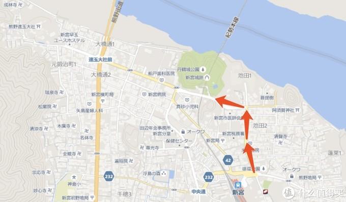 新宫周边 熊野速玉/那智大社/丹鹤城遗址
