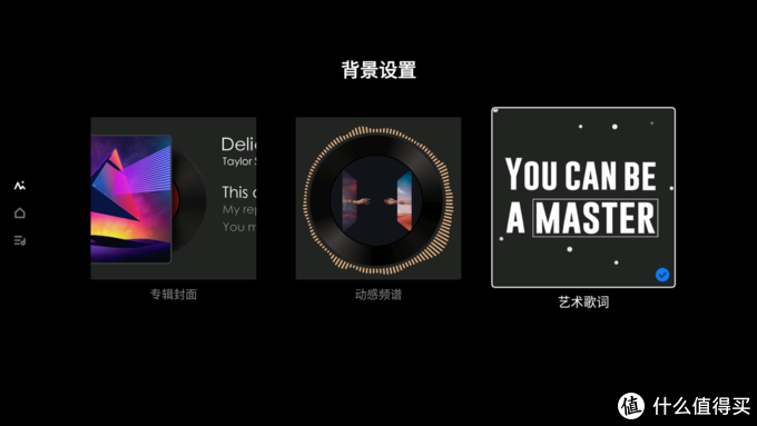 高端投影机是否值得买?极米极光RS Pro全解析