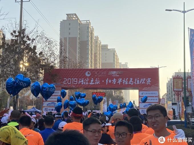 2019年马拉松收官之战:立冬后的红古半程马拉松