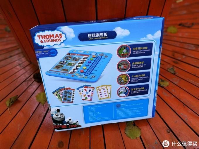 托马斯和朋友逻辑训练板,伴随孩子快乐学习益智成长