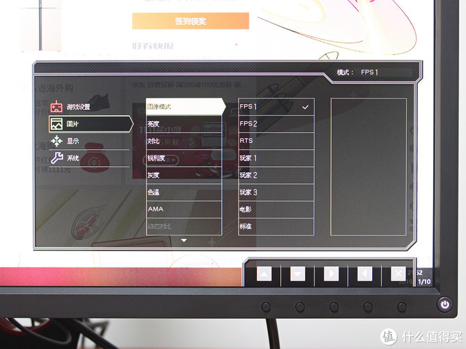 只为电竞而生,ZOWIE GEAR 卓威奇亚 XL2546 电竞显示器 众测体验