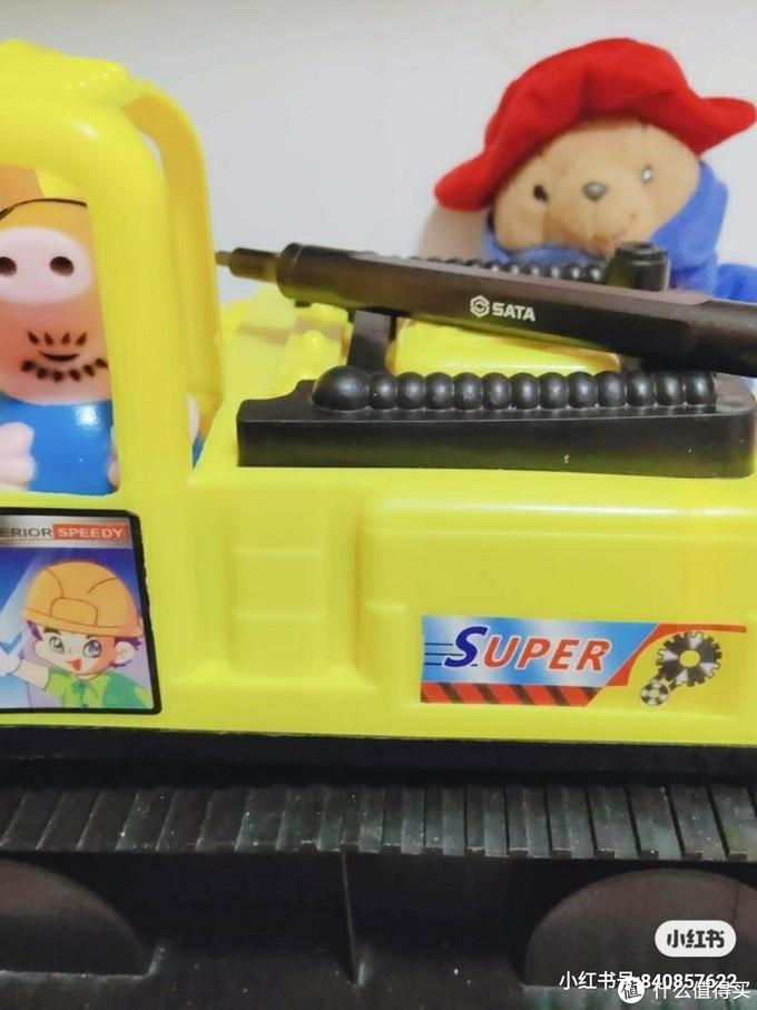DIY玩具的家庭小帮手-世达SATA PEN