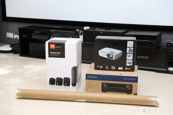 功放、音箱和投影机,前面的是发错货的幕布,后面会谈到