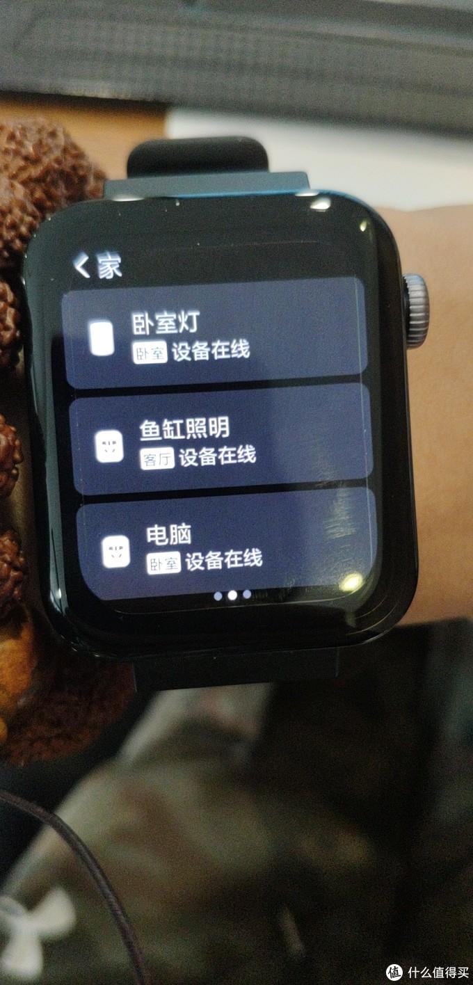 小米手表体验非软文