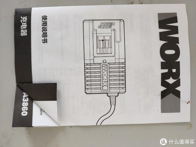 电池说明书