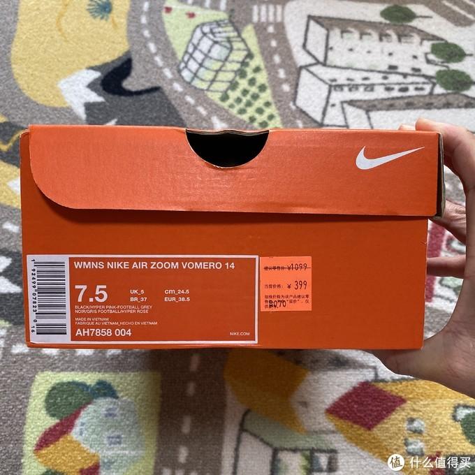 319超实惠!NIKE AIR ZOOM VOMERO 14 跑步鞋