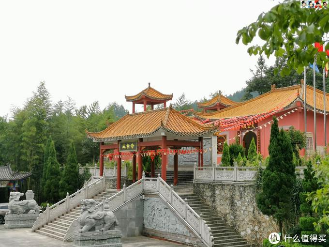 半山的三台寺
