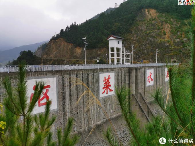 """沤菜水库位于湘江一级支流耒水源头,一不小心会看成是""""泡菜""""水库。"""