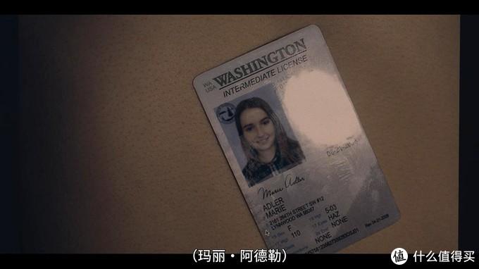 玛丽的照片。