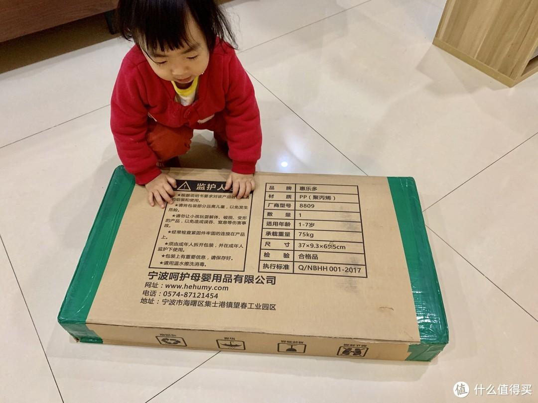 白菜价的儿童坐便器是否值得买?