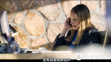 警探接到了玛丽的电话,玛丽表示了对警探的谢意。