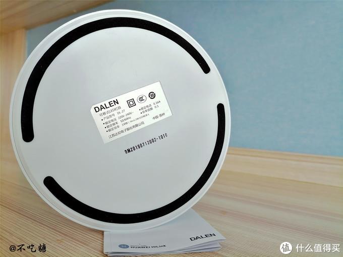 149元国AA级照明,央妈背书品牌:达伦护眼台灯入手体验