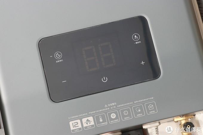 续航预约+零冷水,云米12L零冷水燃气热水器改造老房使用报告