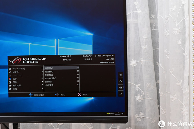 信仰无价,200Hz刷新率超2k视觉盛宴,华硕 ROG PG35VQ 显示器上手疯玩