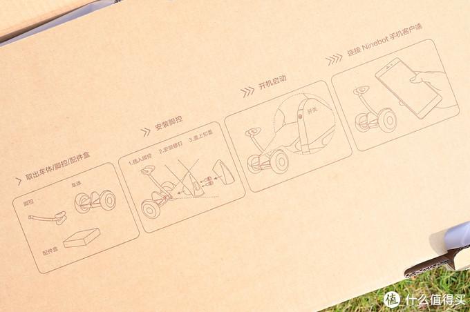 智能安全兼备,半职业摄影师视角,玩转九号平衡车