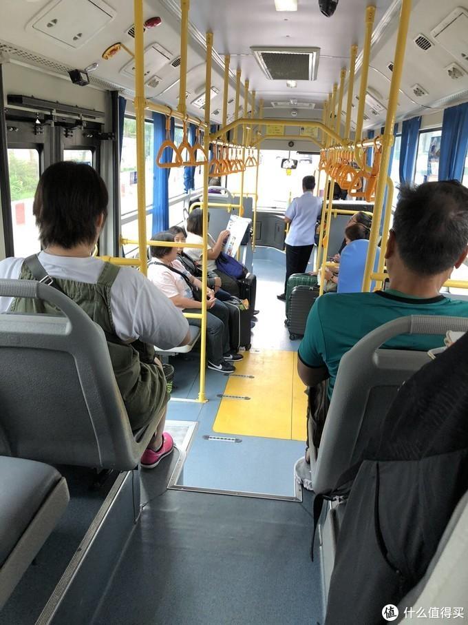 机场巴士A3线