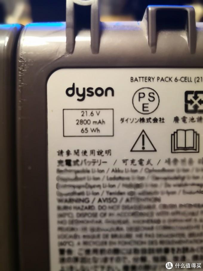 感觉身体被掏空-记戴森v8初换电池轻晒单