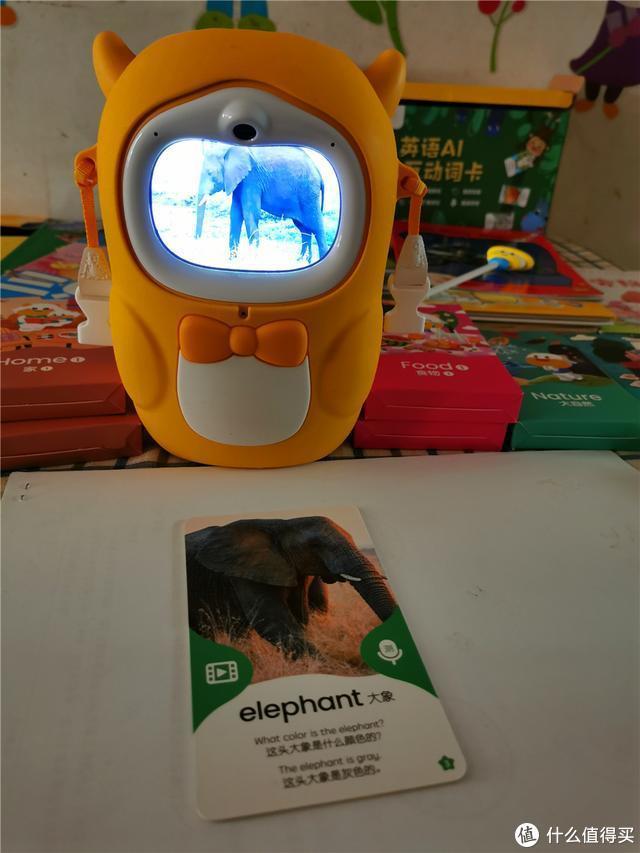 牛听听读书牛功能多不多?这款绘本机器人看完你就知道了