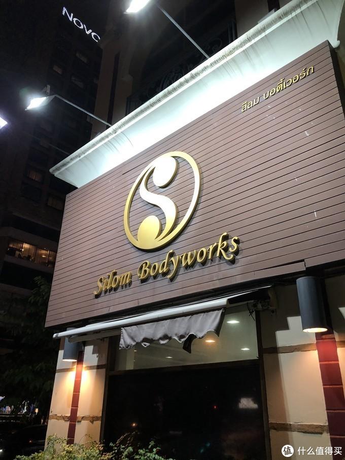 Silom Bodyworks