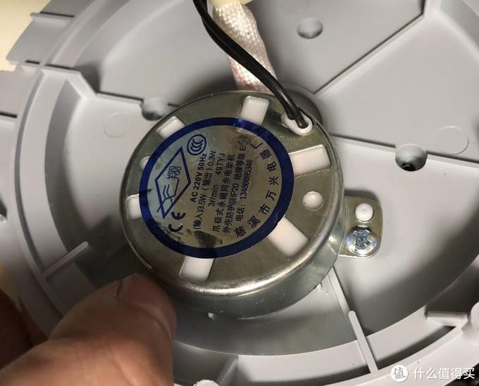 这个220V电机是控制摇头的,3转/每分钟