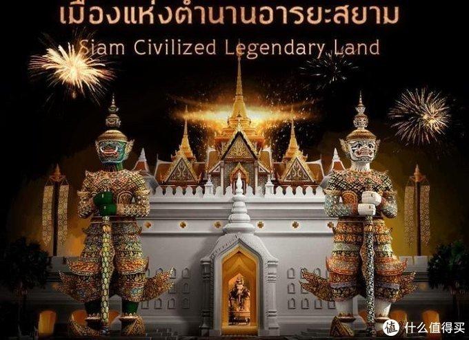 Legend Siam Pattaya Thailand