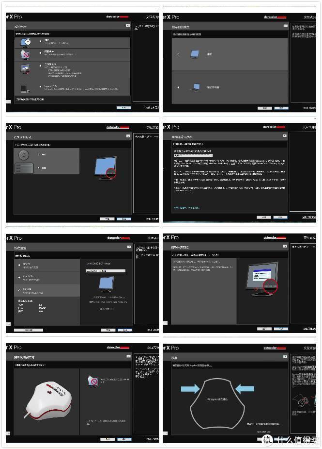 给你准确的色彩-Datacolor SpyderX Pro