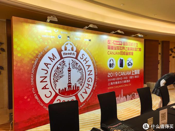 又是一年上海CANJAM,详文回顾这次值得一听的新品们