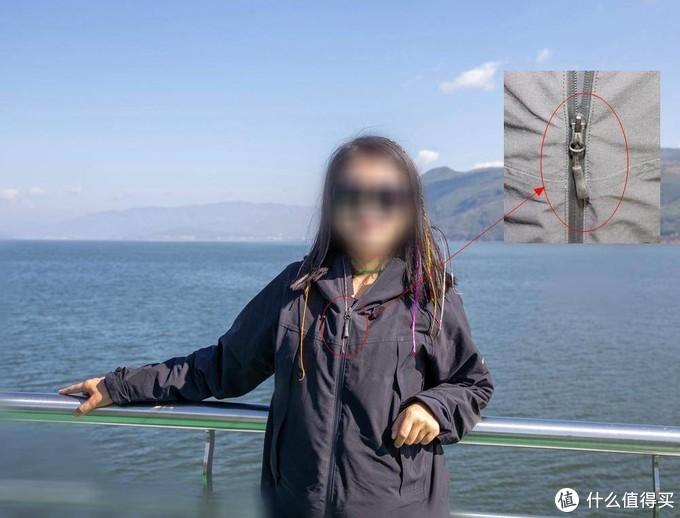 哪怕前路漫漫,我也要勇往直前——早风eVent防水透气三合一冲锋衣升级款轻体验