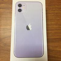 iphone11开箱评测(摄像头 屏幕 拍照 鬼影 信号)