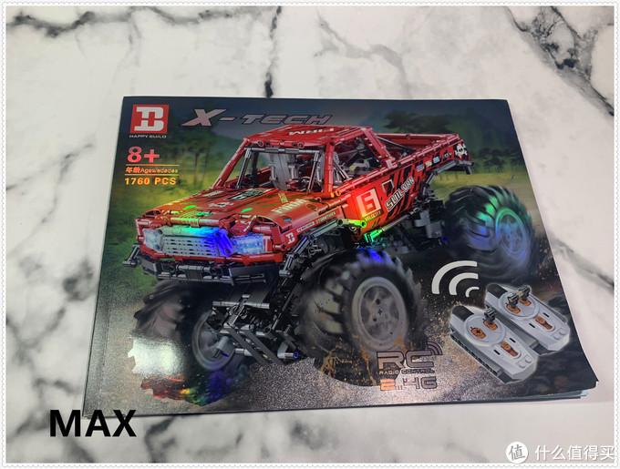 信宇积木XQ1212(自动差速锁怪兽卡车)