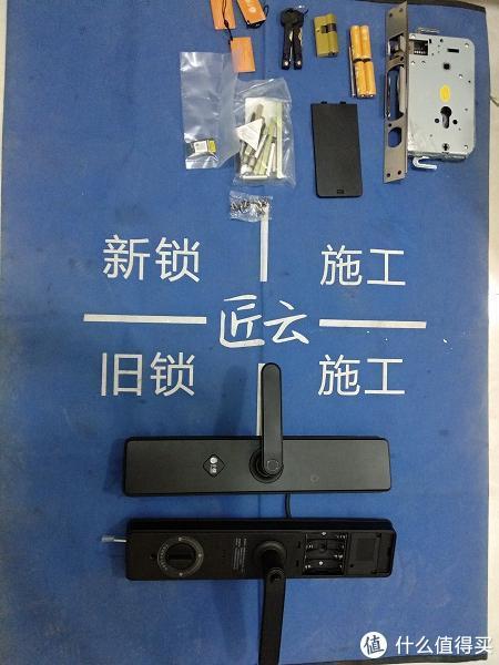 普通老板姓也能用得起,小益指纹锁E206T体验测评