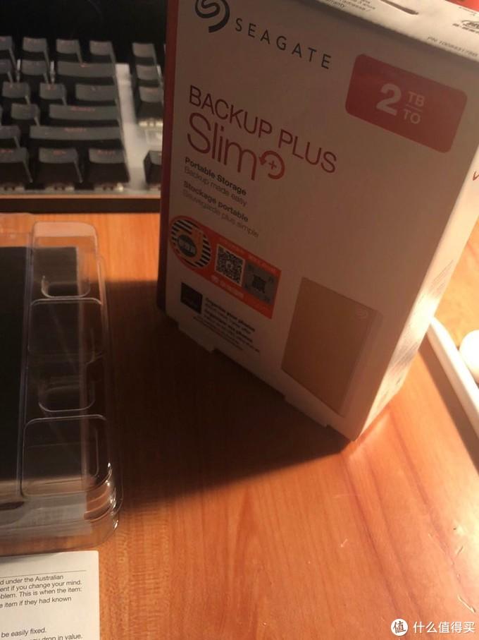 手速决定一切——希捷新睿品2T移动硬盘晒单