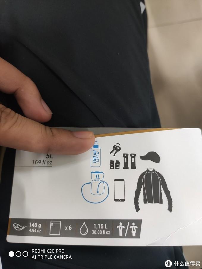 这张说明书具体的告诉我们背包可以收纳哪些东西