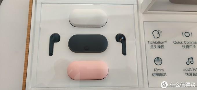 Ticpods 2 AI 交互真无线耳机 开箱使用评测