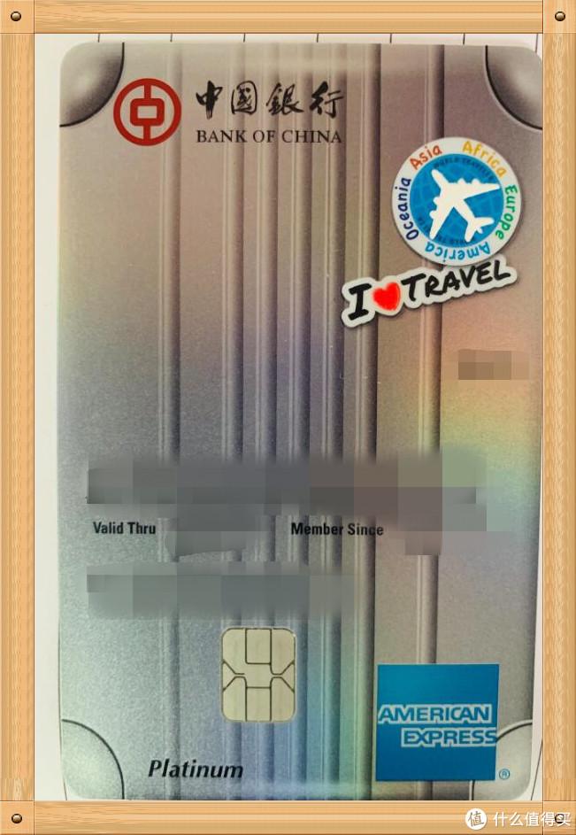 从额度两万二的广发银联钻石卡说起——佛系羊毛、理性消费,说说我的七行信用卡