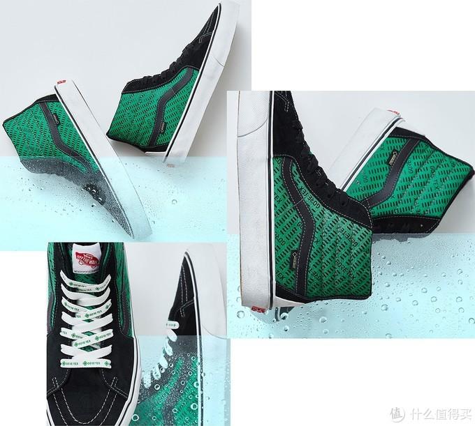 都市机能新风尚:VANS 防水布鞋追加两款全新配色