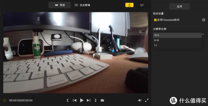 Insta360 Studio截图