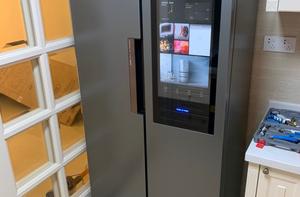 云米冰箱质量怎么样21寸大屏智能冰箱(容量|双循环送风)