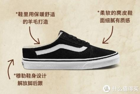 朋克养身新神器?VANS推出羊羔绒衬里的低帮板鞋