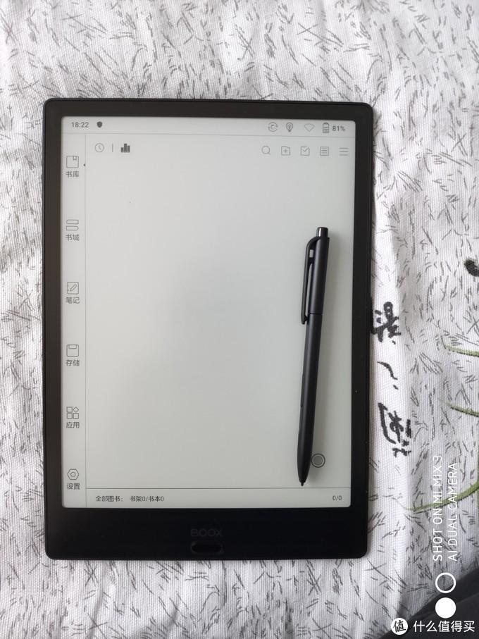 Boox note 2开箱——满足我的快速记录、书写需求